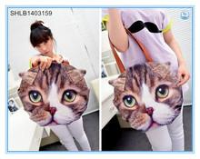 Teenagers cartoon cat bags or cute dog shoulder bags