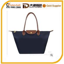 Fashion High quality foldable nylon gift bag/shopping bag