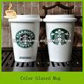 eco 12oz ware doble pared con aislamiento tazas de café de porcelana blanca de cerámica tazas de café de starbucks logo con silico