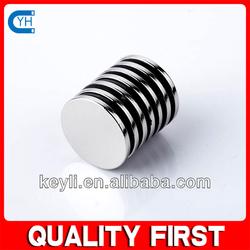 Strong Quaqlity -Neodymium Monopole Magnet