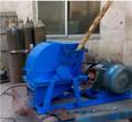 Serragem máquina de fazer/triturador de madeira tamanho final: 2-5mm