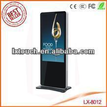 Shopping mall advertising kiosk / Digital Signage Kiosk / Interactive kiosk