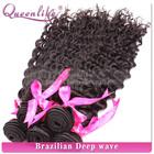 South American Hair, Top Quality Virgin Hair Weave Bundles