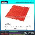 de haute qualité gb standard tôles de toiture ondulée