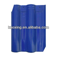 famous kuoxing brand 30*40 interlocking cheap roof tiles
