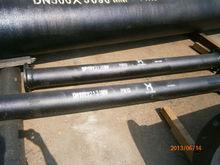 EN545 DI Centrifugal Pipe