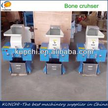 Industrial longlife animal bone crusher chicken bone crushing machine small mobile crusher pig or cow bone crusher