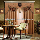 sunscreen Jacquard design curtain