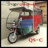 hot sale three wheels electric tricycle for passenger