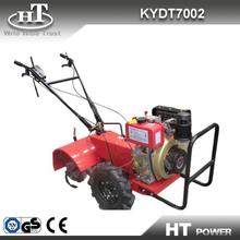 9HP Diesel engine gear driven farm rotavator
