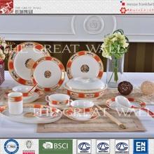 Chinese fashion gold decal dinnerware fine bone china