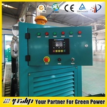 silent 10-600kw chinese gas generating sets