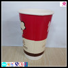 Diposable Paper Cup Double Wall Cappuccino Cups with Lid(SGS FDA certificate)