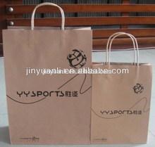 Paper Bags Manufacturers In UAE