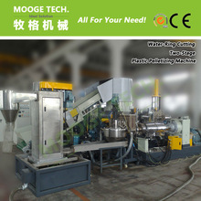 Two-Stage Water Ring Cutting Plastic Pelletizer