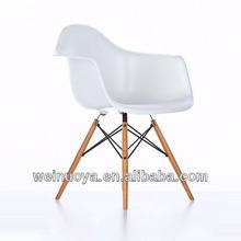 Modern Fiberglass wood dining chair