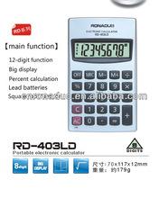 pocket 8 digits calculator RD-403LD promotional calculator solar cell china supplier calculator