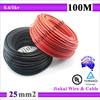 Australia Standard PV1-F Solar Cable UV Resistant Cable 35mm with TUV Resistance