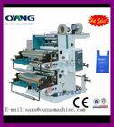 High speed plastic cover flexo printing machine price