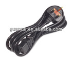 UK power cord,