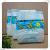 Plastic backed baby diaper disposable with nonwoven made
