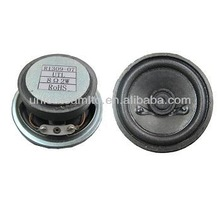 57mm (2.25inches) Outer Magnetic Metal Frame Paper Cone Bubble edge Loud Speaker Component