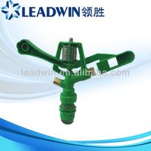 Plastic/Brass Impulse Garden Water Gun sprinkler