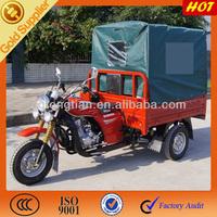 China three/3 wheel petrol trike motor manufatures