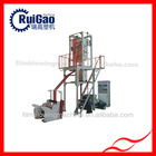 Double Color Plastic film blowing extruder