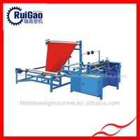 New Automatic Plastic Film Hem Folding Machine