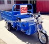 Electric No.1 Tricycle&China Cargo Tricycle&2014 Hot Three Wheel Motorcycle