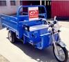 Guangzhou manufacturer BAJAJ 4seat Cargo tricycle ,three wheel motorcycle with large loading