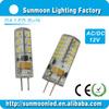 1.5w 2.5w bright smd silicone g4 led bulbs