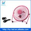 High speed strong small fan mini hand fan, metal fan,rechargeable fan CE RoHS HY-06