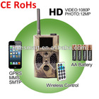 wireless security camera with sim card / hunting camera