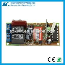 wireless remote control power switch 240v KL-K210