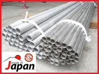 High quality stainless steel tube (japanese japan jp tube)