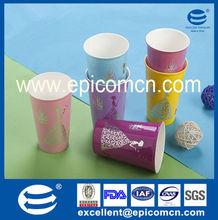 Factory direct wholesale new bone China ceramic mug