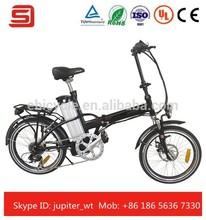 portable electric pocket bike JSE12-B