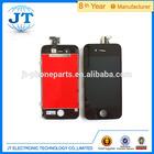 original high quality original pass lcd for iphone 4,lcd for iphone 4,for iphone 4 lcd