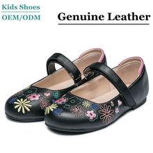 Fancy kid shoe simple girls fashion flog shoes wholesale chirdren shoe