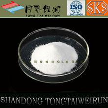 sodium propionate food grade factory supplier