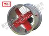 SF Portable Axial Flow Fan industrial Centrifugal Fan Manufacturer
