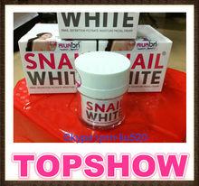 Snail Whitening Cream