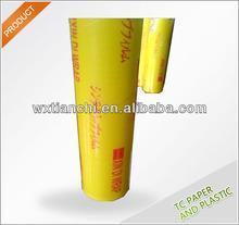 SGS certified pvc wrap film cling film good transparent cast roll soft pvc film