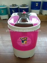 Single Tub Washing Machine 4KG PINK