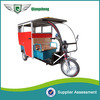 China Bajaj Tricycle For 6 Passenger Electric Pedicab For Sale
