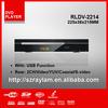 RLDV-2214 225MM USB DivX mini home dvd vcd player