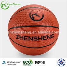 Printed basketball