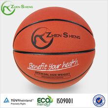 Size 7 Leather laminated Basketball